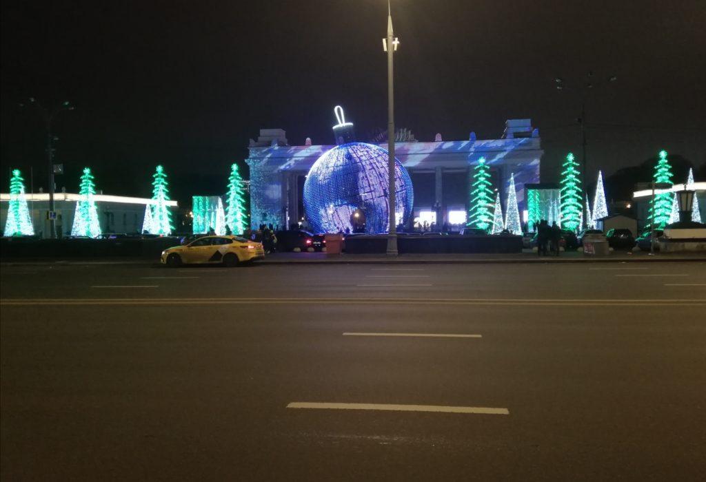 Парк Горького зимой главный вход