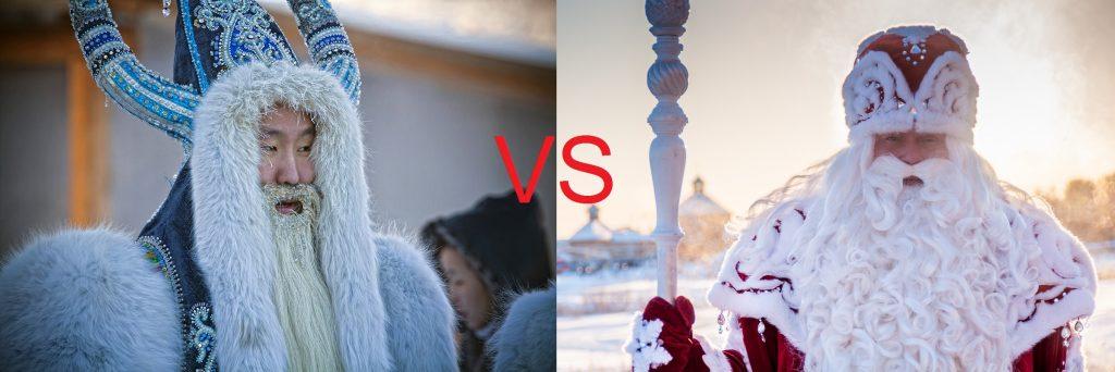 Сравни дедов морозов