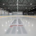 Лед шанс арена
